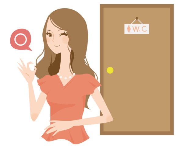 全女性必見の便秘の解消方法、さぁ!心行くまで出すがいい!!