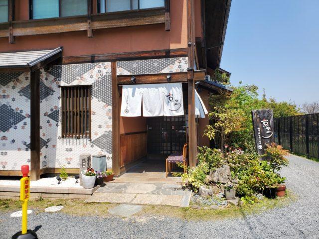倉敷市玉島の割烹バル 京ひろへ行ってみた